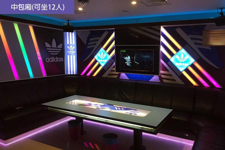 熱帶嶼KTV